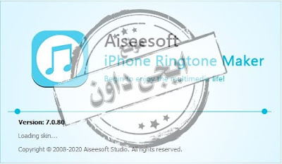 تحميل برنامج صانع نغمات الايفون iPhone Ringtone Maker 2020
