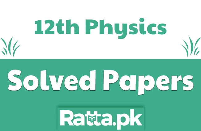 2nd Year Physics Solved Past Papers pdf Download 2021