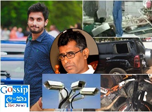 Minister Patali Champika Ranawaka Accident in Rajagiriya cctv missing