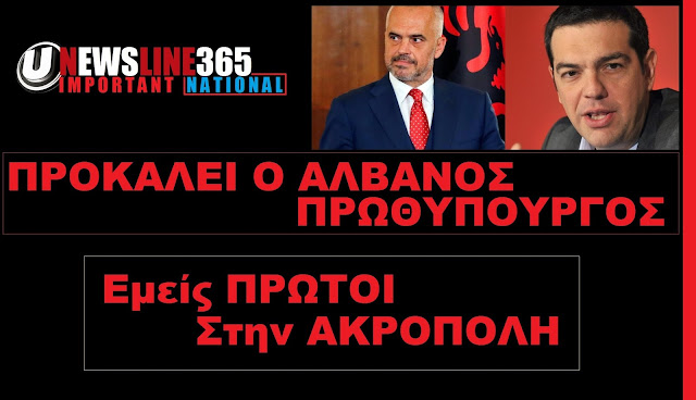 https://u-news16.blogspot.gr/2017/02/blog-post_23.html