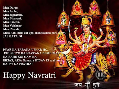 Shubh Navratri Pictures in HD