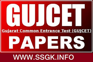 GUJCET CHIMESTRY SUBJECT ALL OLD YEAR PAPERS