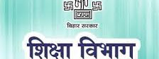 Final Medha Suchi, Provisional Merit List, Rikti, Roster Secondary & 10+2 Teacher Niyojan 6th Phase