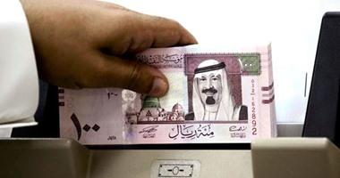 استقرار الريال السعودى بعد اجازه عيد الاضحى - تعرف معي على سعر الريال السعودي اليوم