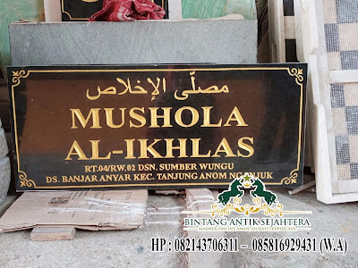Papan Nama Mushola, Papan Nama Granit, Contoh Papan Nama Mushola Minimalis