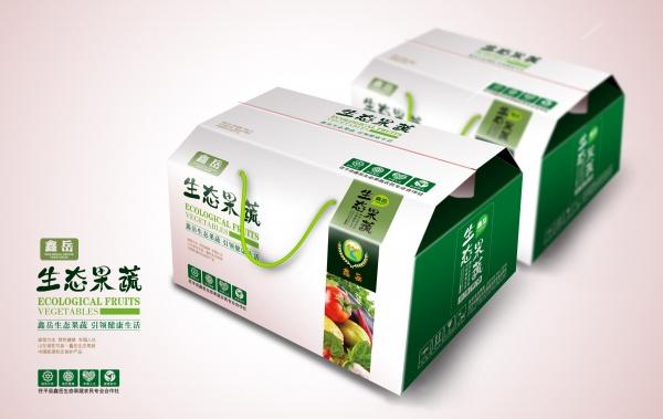 Fashionable packaging gift box mockup free psd