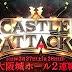 Review NJPW Castle Attack - Dia 2 (28-02-2021)