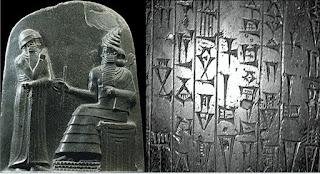 Prawo Hammurabiego