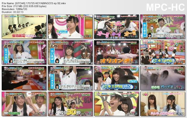 170725 KEYABINGO!3 Ep 02 Subtitle Indonesia