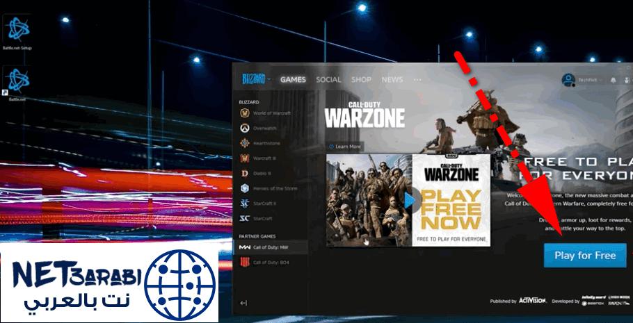 تحميل لعبة Call of Duty Warzone للكمبيوتر ومواصفات التشغيل
