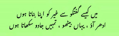 Mir-taqi-mir-poetry2