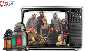موعد وقنوات عرض مسلسل المحتالة رمضان 2016 + القصة