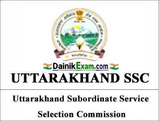 UKSSSC Recruitment 2020 Apply Online for 746 DEO, JA, TC & Various Posts Vacancy 2020, Dainik Exam com