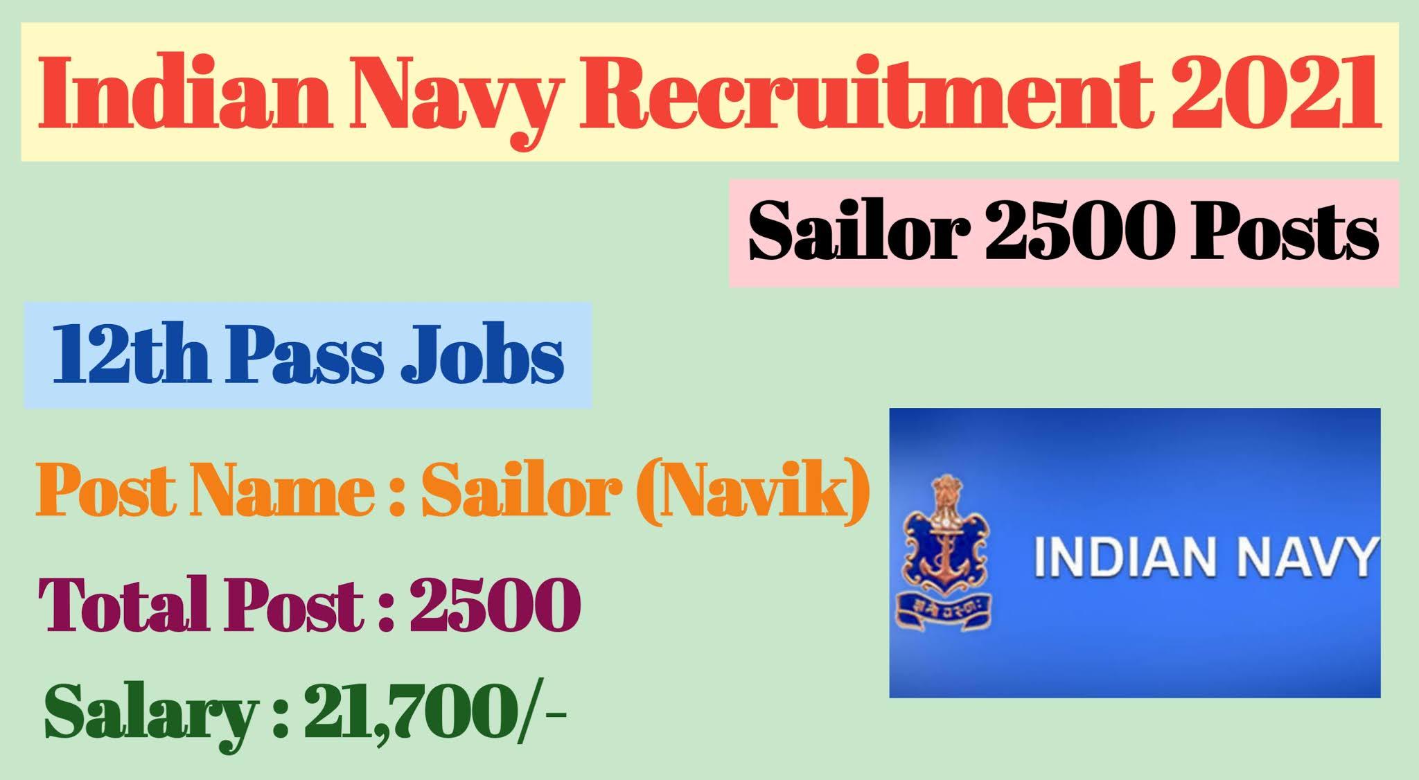 Indian Navy Recruitment 2021, Indian Navy Sailors Recruitment 2021, Indian Navy SSR AA Recruitment 2021, Indian Navy SSR AA Recruitment 2021 Notification, sailors for AA and SSR for 500 & 2000 vacanciesz, Indian Navy Navik Recruitment 2021, Indian Navy Navik Vacancy 2021