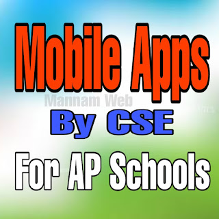 Mobile Apps By School Education , AP for AP schools for Monitaring and Data Collection ,Tranfarency ,School Students Attandance , MDM , Sanitary ,JVK Distribution, Nadu Nedu Works, EHazar ,Online DIKSHA Trainings   Mid Day Meal Scheme (MDM) App , Jagananna Goru Mudda App , Students Attendance App - by School Education AP ,  Jagananna Vidya Kanuka (JVK) - App to authenticate receiving of Jagananna Vidya Kanuka kits by children   IMMS ANDROID APP DOWNLOAD - JAGANANNA GORUMUDDA  APP DOWNLOAD  STMS APP / Manabadi Nadu Nedu App for AP NADU NEDU WORKS  AP SE EHazar Bio Metric Attendance APP Download  AP SCERT DIKSHA ANDROID APP ONLINE COURSES ENROLL