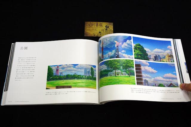 DSC02038 - 天氣之子 美術畫集 天気の子 美術画集 Weathering With You ART BOOK ( 新海誠 Shinkai Makoto )