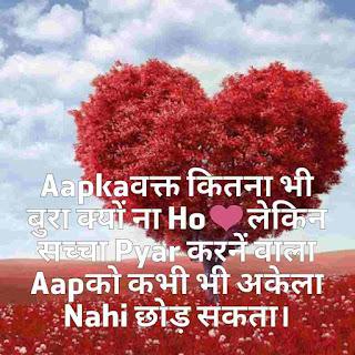 Sad love status in hindi for girlfriend