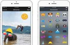 Twitter lanza #Stickers para su versión web y para sus aplicaciones móviles iOS y Android
