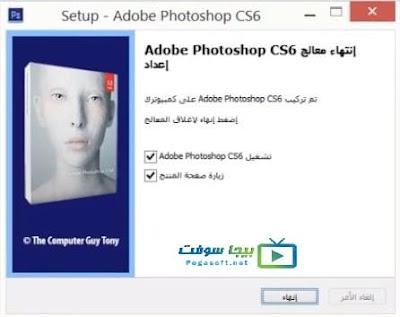 تثبيت برنامج فوتوشوب cs6