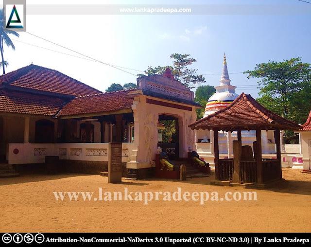 Keragala Padmavathi Pirivena, Sri Lanka