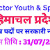 Director Youth Service and sports Una Himachal Pradesh Recruitment 2019