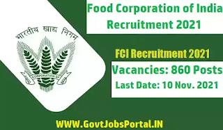 FCI Watchman Recruitment 2021