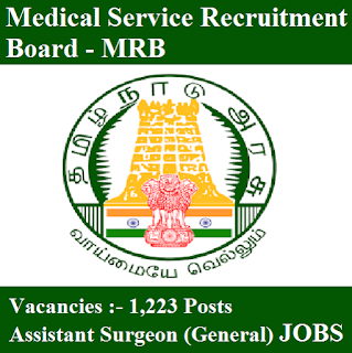 Medical Service Recruitment Board, MRB, Tamil Nadu, Assistant Surgeon, Graduation, freejobalert, Sarkari Naukri, Latest Jobs, mrb logo