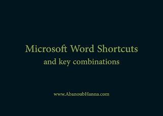 اختصارات لوحة المفاتيح فى برنامج الكتابه - Microsoft Word