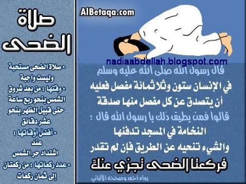 Nadia Abdellah نادية عبد الله كيفية التخلص من العادة السريه الاستاذة نادية عبد الله