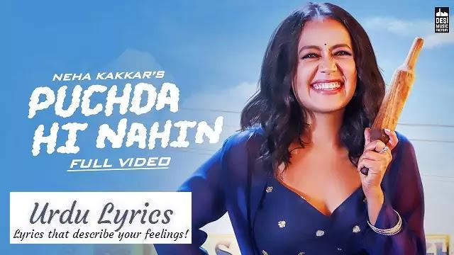 Puchda Hi Nahin Song Lyrics - Neha Kakkar