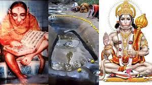 """कलयुग में भी है यहाँ """"भगवान हनुमान"""" का अस्तित्व"""