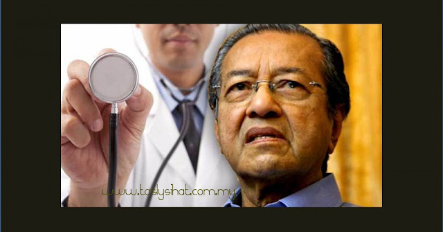 Serangan jantung Tun Mahathir