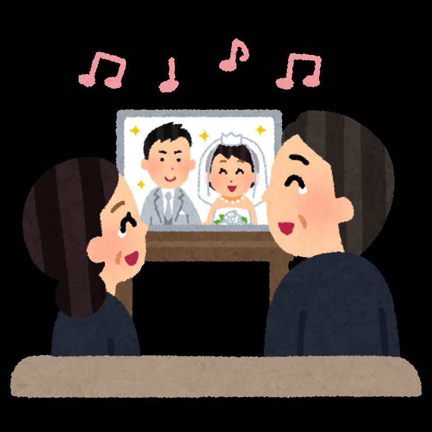 tablet_online_wedding.png (857×857)