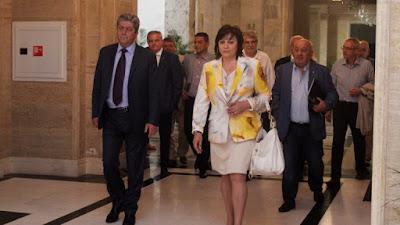 БСП и АБВ застават зад кандидатурата на ген. Румен Радев за президент.