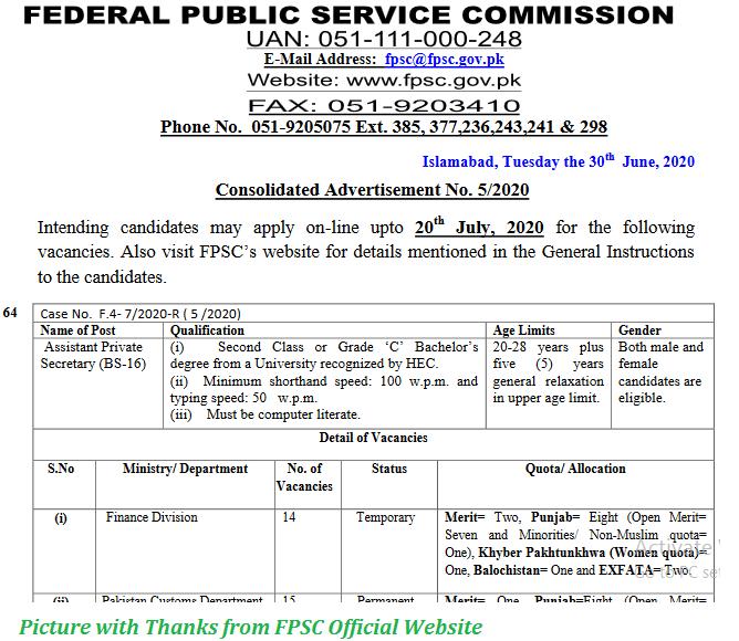 FPSC Jobs 2020 - Latest FPSC Jobs July 2020 Advertisement No. 05/2020 Latest Advertisement