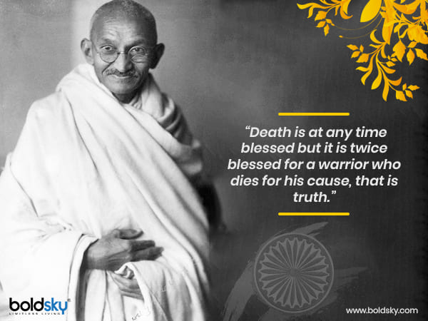 Quotes On Martyrs In Hindi, Shaheed Quotes In Hindi Pics