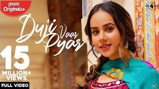 दुजी वार प्यार Duji Vaar Pyar Lyrics in Hindi