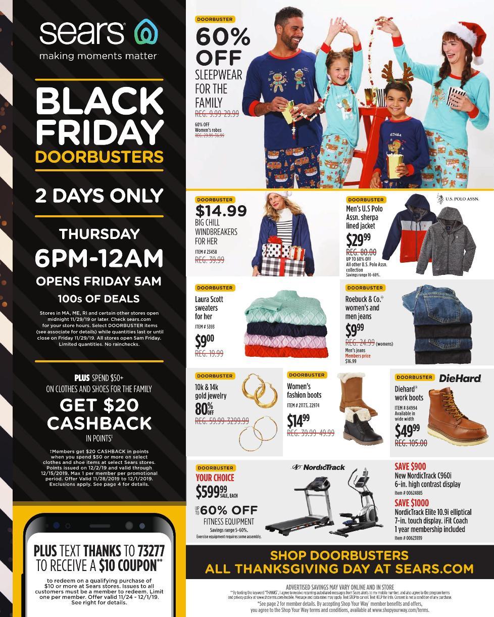 Sears Black Friday 2019