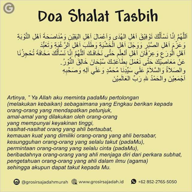 Doa Sesudah Sholat Sunnah Tasbih