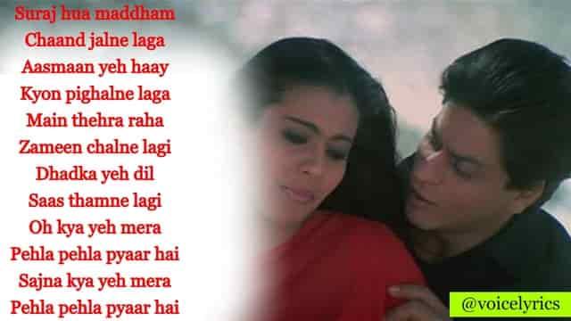 Suraj Hua Maddham Lyrics