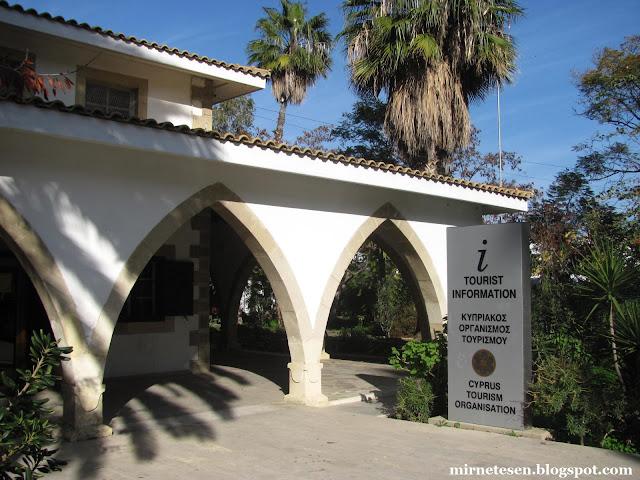 Кипр на практике: информационный центр для туристов