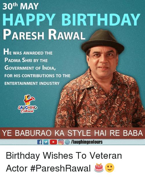 Happy Birthday परेश रावल: भूल भुलैया को हेरा फेरी, classic comedies that celebrate his antics