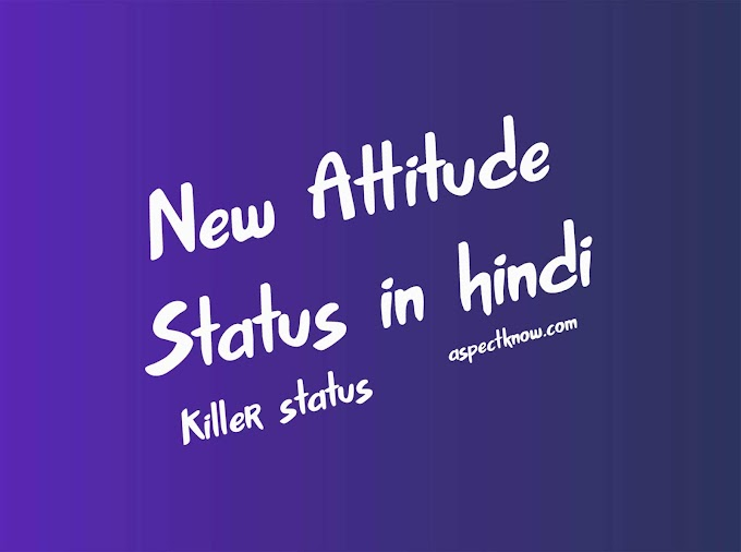 (BEST) New Attitude Status in hindi  Killer,Bhaigiri and Khatarnak