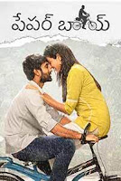 Paper Boy - Telugu movies 2018 collections