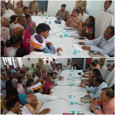 Clear All Public Complaints DM C Indumati Uttar Pradesh