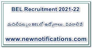 BEL_Recruitment_2021