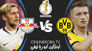 شاهدة مباراة بوروسيا دورتموند ولايبزيج بث مباشر اليوم 13-05-2021 في كأس ألمانيا