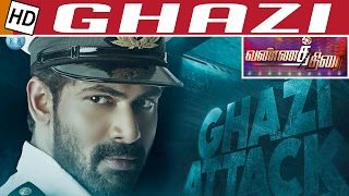 Ghazi is a Rocking Movie | Movie Review | Vannathira