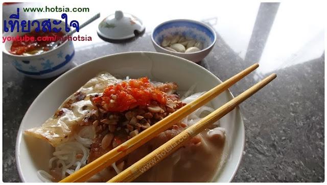 Bún thịt nướng ขนมจีนหมูย่าง