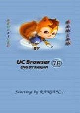 uc browser 7.6 tieng viet